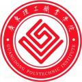 广东理工职业学院