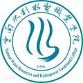 云南水利水电职业学院
