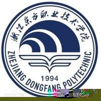 浙江东方职业技术学院